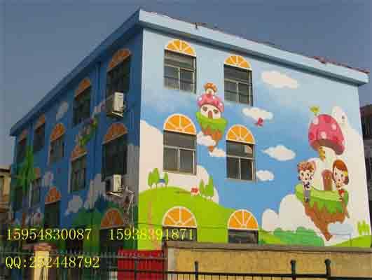 壁画社区文化墙壁画