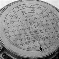 球墨铸铁井盖井圈井盖重型铸铁