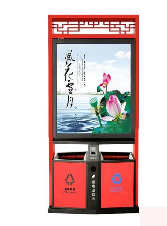 合江广告垃圾箱厂家直销