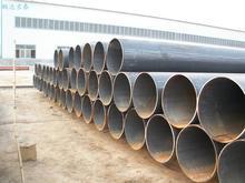 盘锦精密无缝钢管的金瑞源公司是价格便宜的