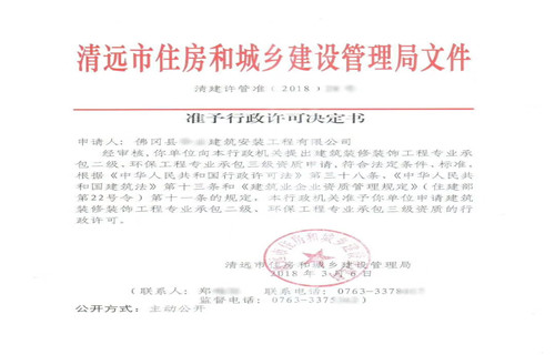 青海海东ISO22000食品认证认证机构