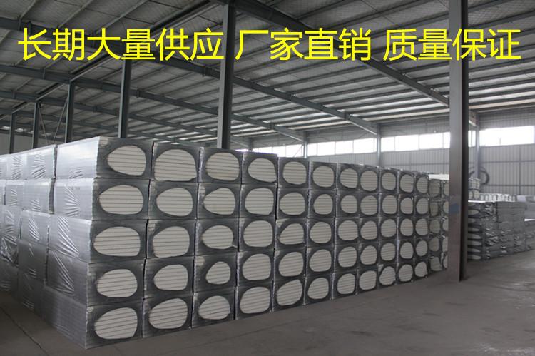 西双版纳外墙聚氨酯保温板厂家--欢迎您