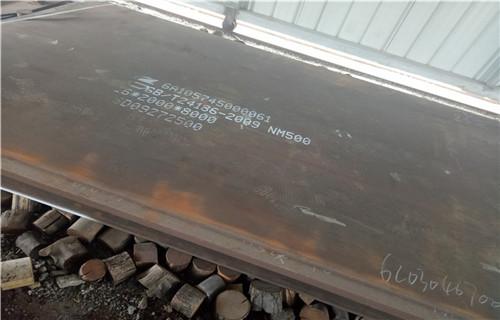 呼伦贝尔mn13耐磨钢板量大从优