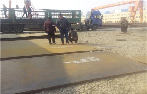 忻州MN13耐磨板有优惠吗