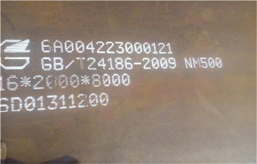 呼伦贝尔mn13耐磨钢板现货