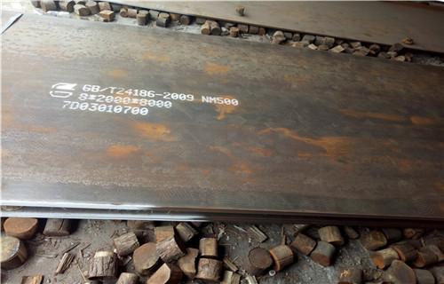 呼和浩特耐磨钢板mn13优惠价多少